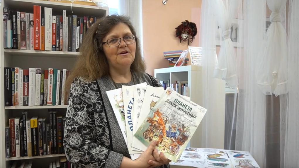 Выбраны лучшие сказки новосибирцев о животных из Красной книги
