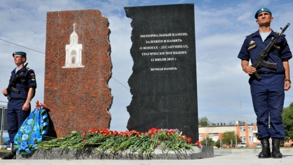 Пять лет со дня трагедии. В Омске вспоминают жертв рухнувшей казармы в 242 Учебном центре ВДВ