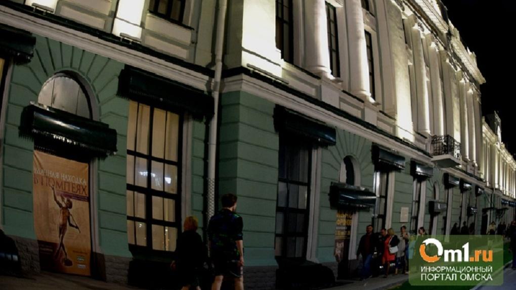 Омичи раскупили все 1100 билетов на шаттлы «Ночи музеев»