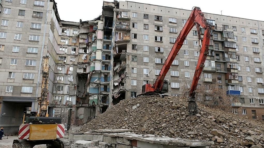 Год после взрыва в Магнитогорске. Что скрывает следствие?
