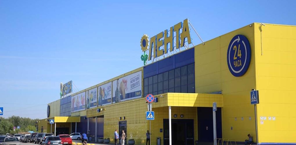 В Омске сократилась работа гипермаркетов «Лента»