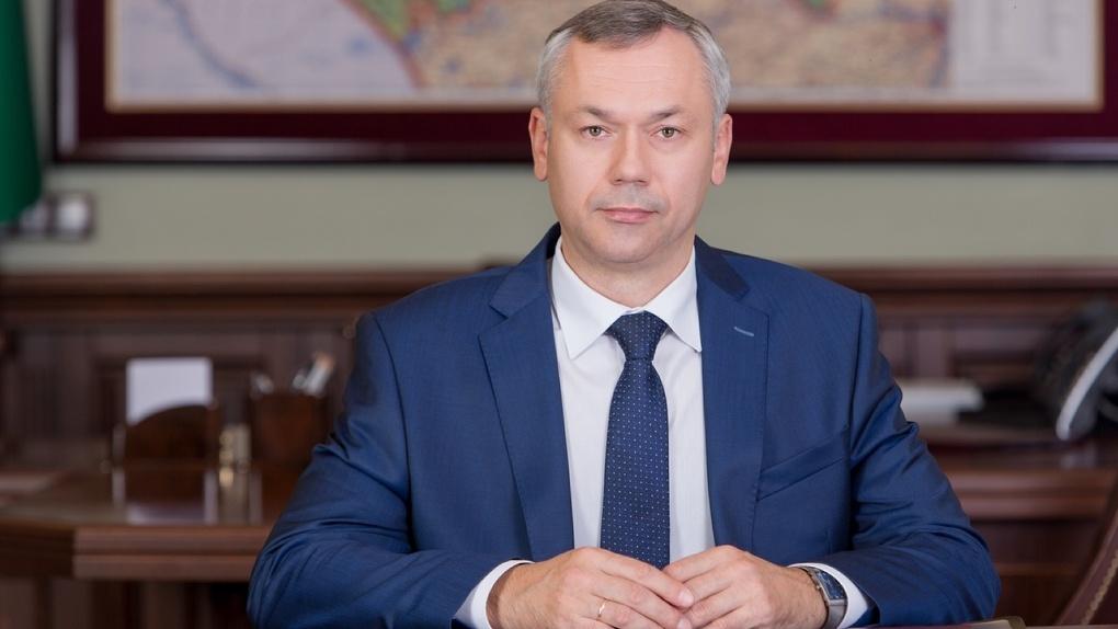 В Новосибирске режим самоизоляции продлен до 11 мая