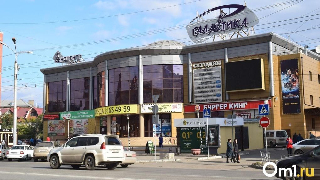 Названа дата открытия кинотеатров в Омске