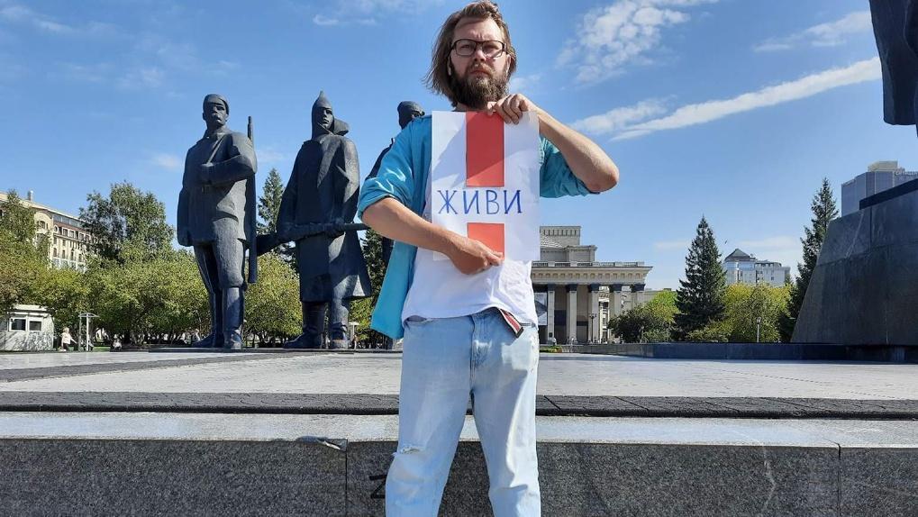 «Кто отравил Навального»: новосибирец вышел на одиночный пикет в поддержку оппозиционера