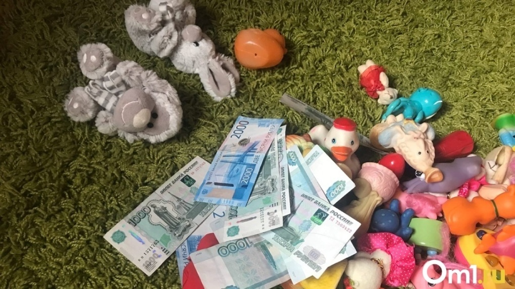 Омичи могут получить третью выплату на детей в 10 тысяч рублей из-за второй волны коронавируса