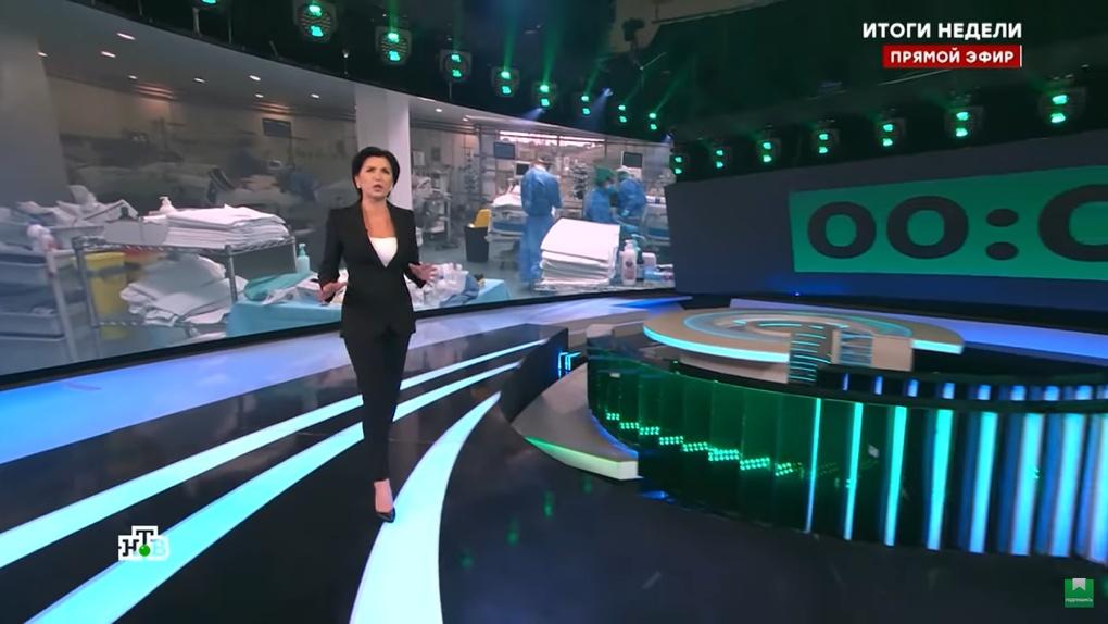 Журналистка федерального канала заявила, что в России – 40 тысяч погибших от коронавируса
