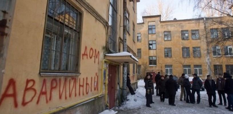 Мэрия Омска будет составлять реестр участков с ветхими домами