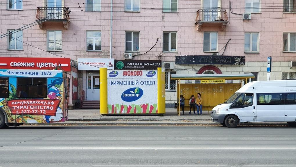 «Это каламбур»: мэр Новосибирска раскритиковал идею переименования улицы Королёва