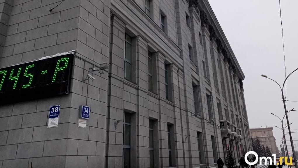 Расстрел чиновников: возобновлено следствие по убийству двух вице-мэров Новосибирска
