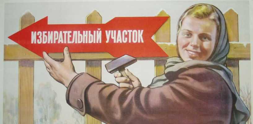 На выборы в Омский городской совет пока не заявился никто