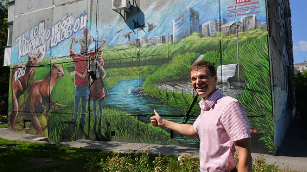 Граффити «скандальной реки» появилось на новосибирской многоэтажке