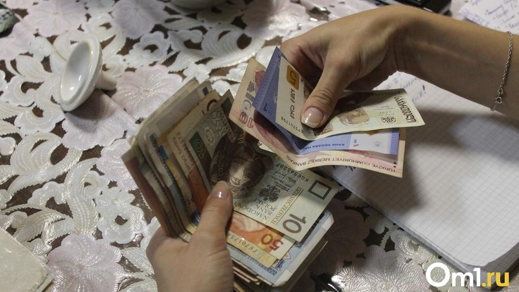 Сколько омичам нужно зарабатывать для достойной пенсии в 100 тысяч рублей