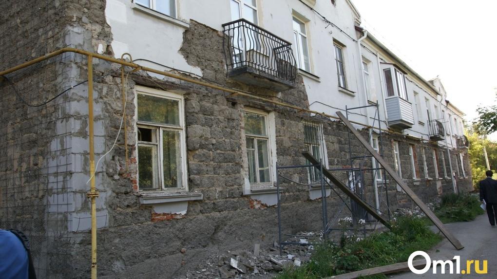 В Омске поднимут плату за содержание жилья