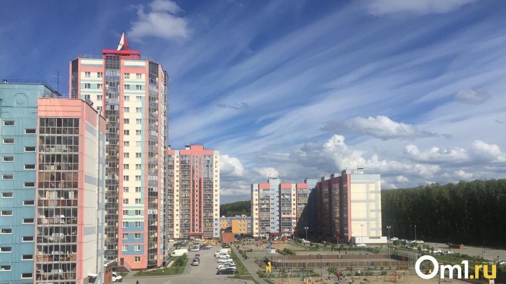 Жители Новосибирской области набрали ипотеки на 23,5 миллиарда рублей