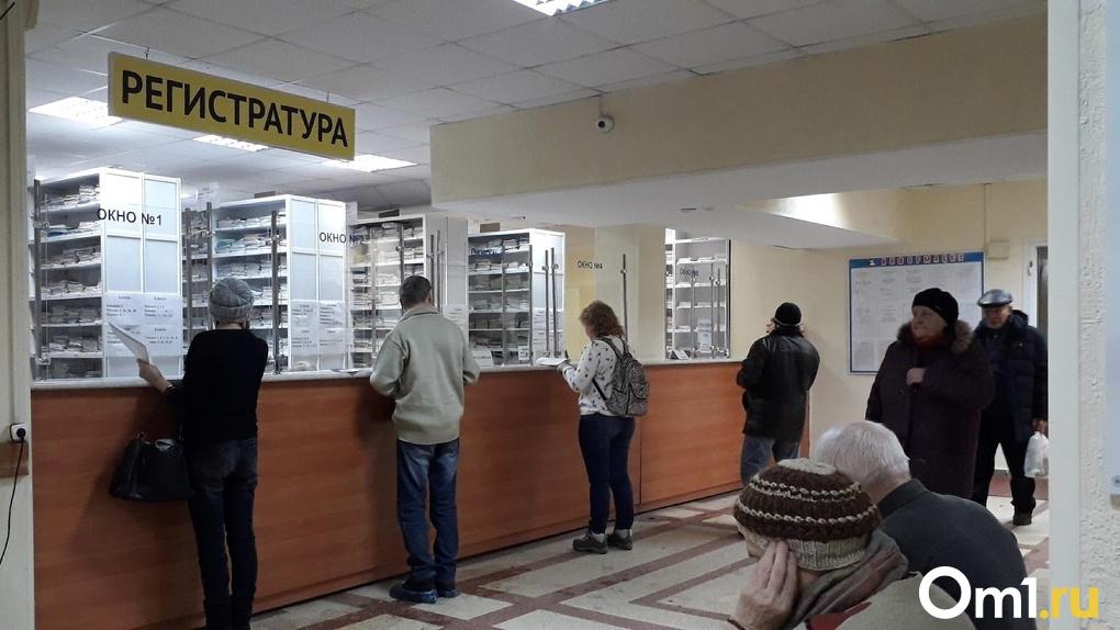 В Омске госпитализированы восемь заболевших коронавирусом
