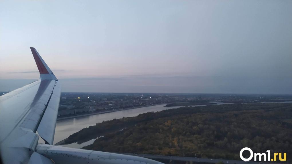 Авиарейс Красноярск – Омск будет стоить всего 3000 рублей
