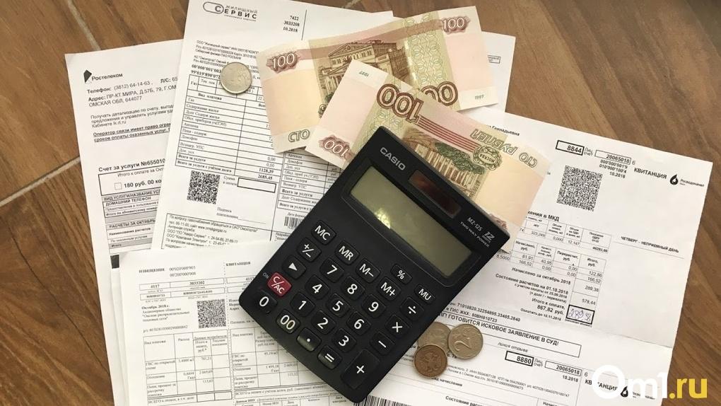 В Омске поднимутся тарифы на электроэнергию