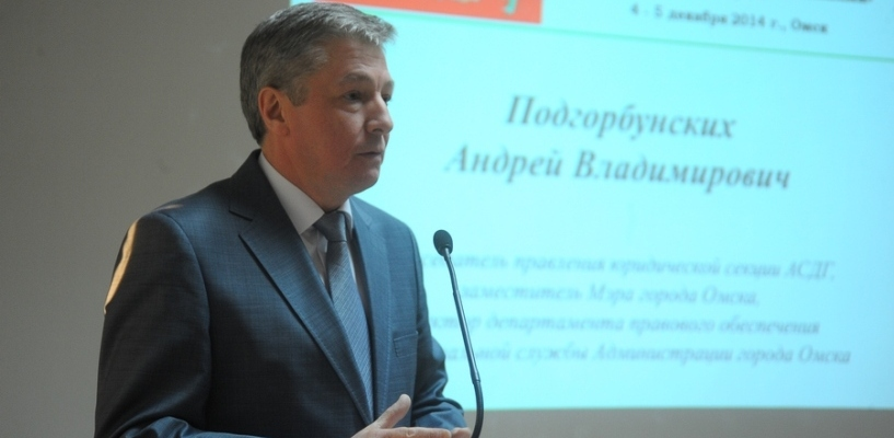 Подгорбунских делится политическим опытом в Приморье