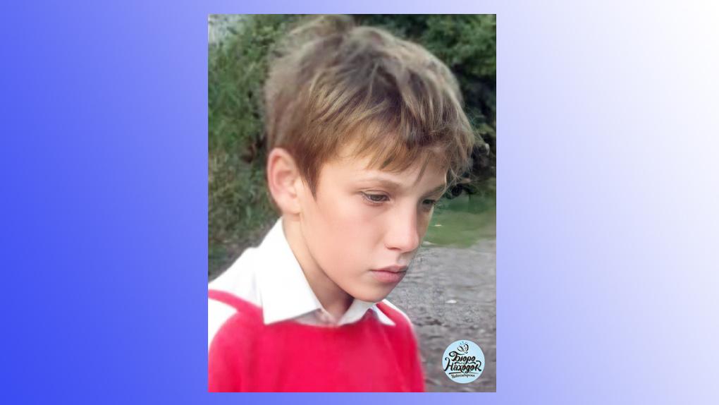 Почти неделю в Новосибирске не могут найти без вести пропавшего 12-летнего мальчика