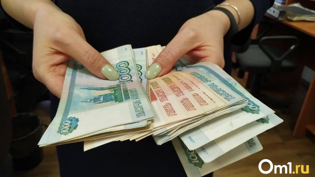 В Омске могут ввести новые льготы для малообеспеченных граждан