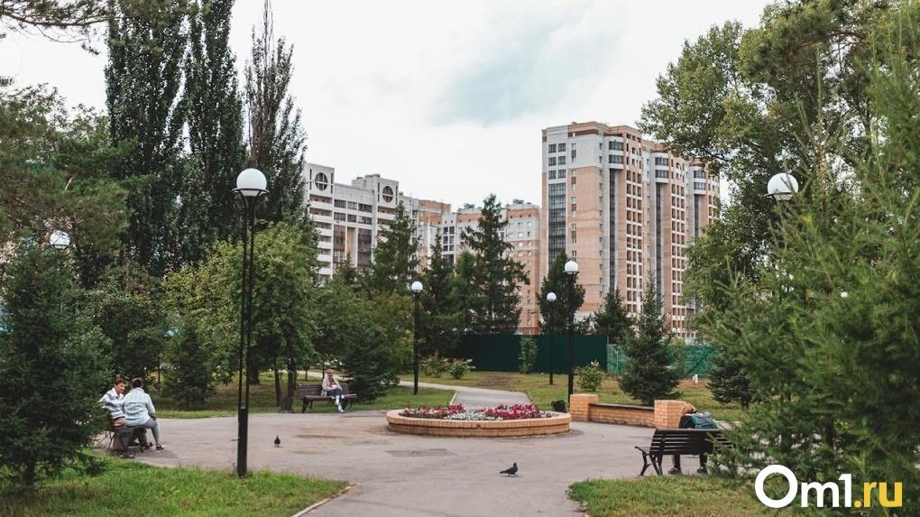 Омские власти выделили 84 млн рублей на сохранение сниженных процентов для льготной ипотеки