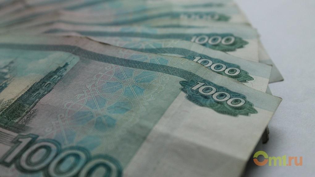 Омская налоговая рассказала, какие банки перечислили самые большие суммы в бюджет