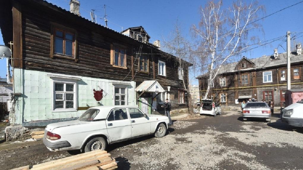 Власти Новосибирска намерены снести два барака ради строительства парковки для нового жилкомплекса