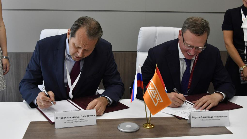 В Омск приедут 24 новых трамвая. Областное правительство заключило соглашение с «Уралвагонзаводом»