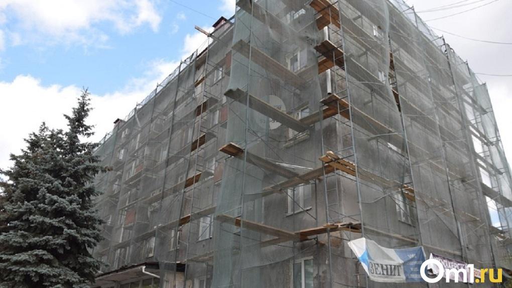 Ремонт фасадов к приезду Путина в Омске, наконец, завершили