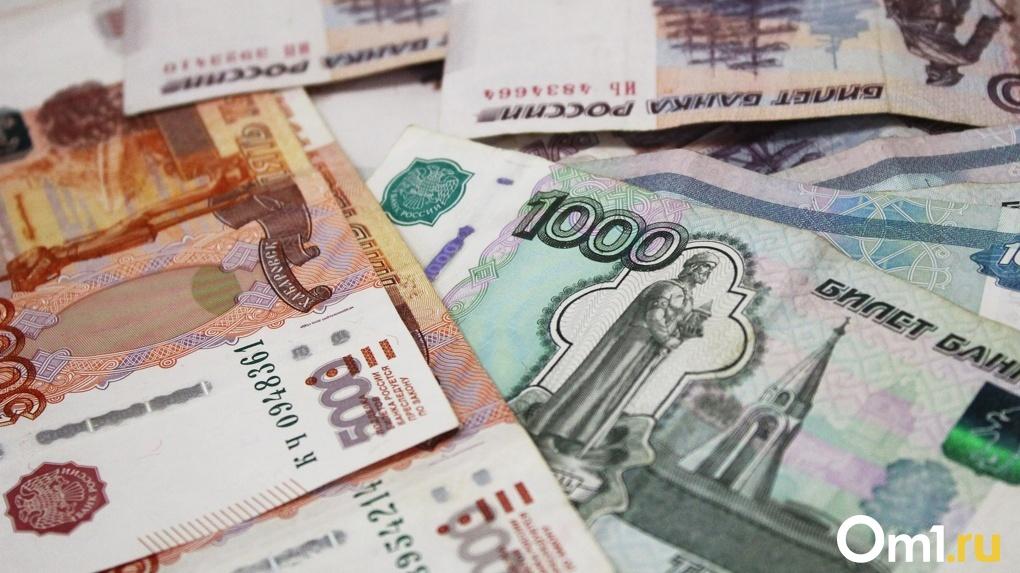Главный корпус фармацевтической фабрики в Омске купил бизнесмен из Санкт-Петербурга