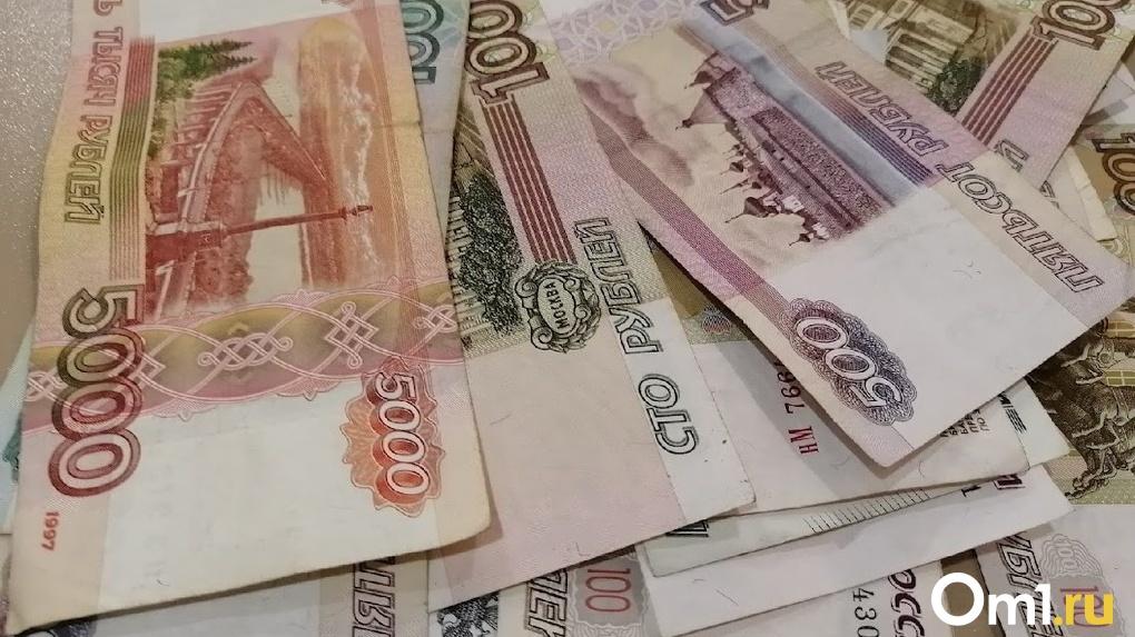 Омские пенсионеры получат 10 тысяч рублей от государства уже 2 сентября