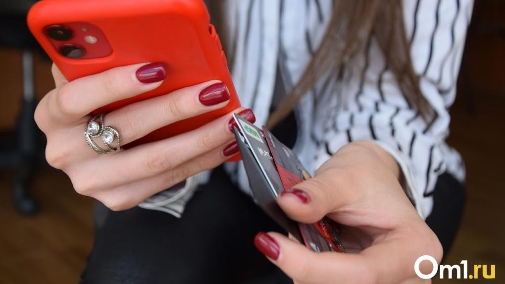 Молодой омич перевёл мошенникам почти миллион рублей