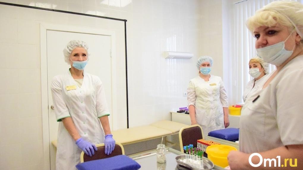В Омске хотят сократить 1,5 тысячи работников медицинских лабораторий