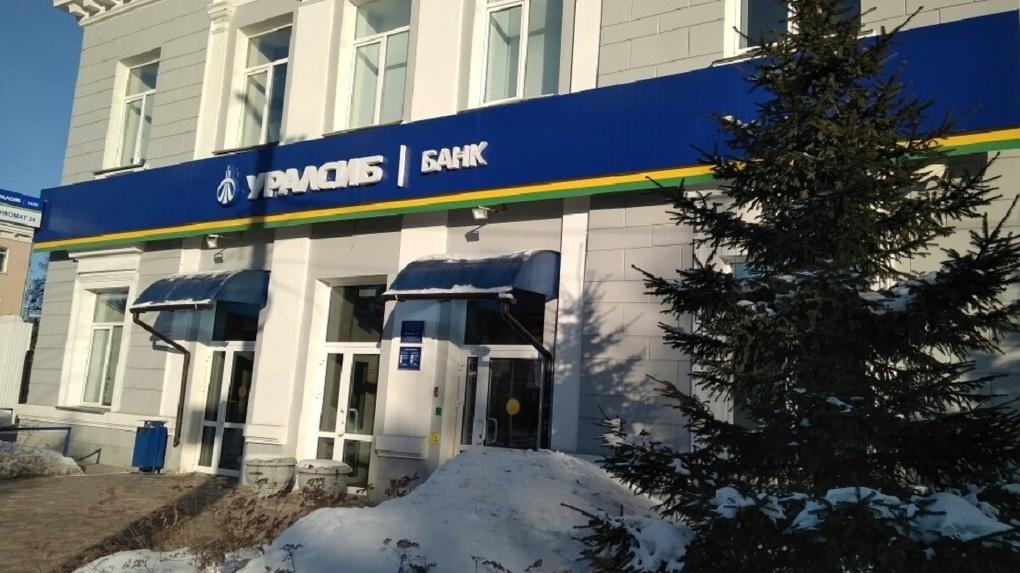 О режиме работы отделений Банка УРАЛСИБ с 1 апреля 2020 года