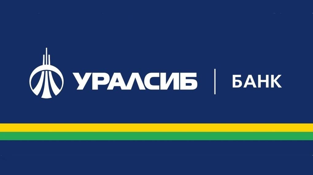 Банк УРАЛСИБ запустил сервис онлайн-бухгалтерии в Интернет-банке для бизнеса