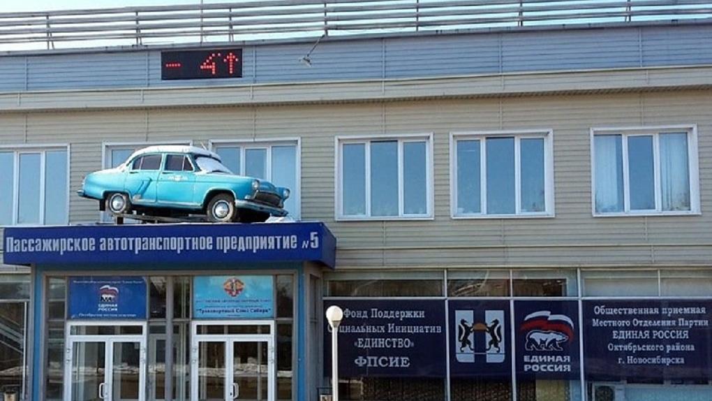 «Мародёры пандемии»: миллионный доход новосибирской транспортной компании в кризис возмутил депутата