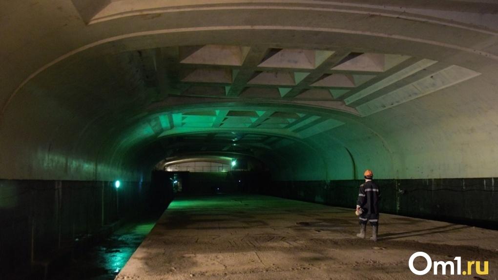 В Омске выбрали подрядчика для консервации метро
