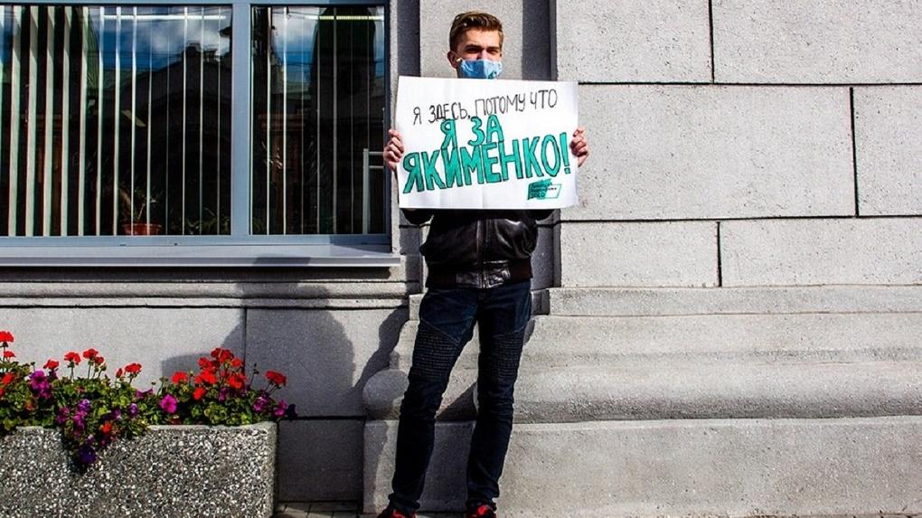 Новосибирцы вышли на пикет против результатов выборов в горсовет