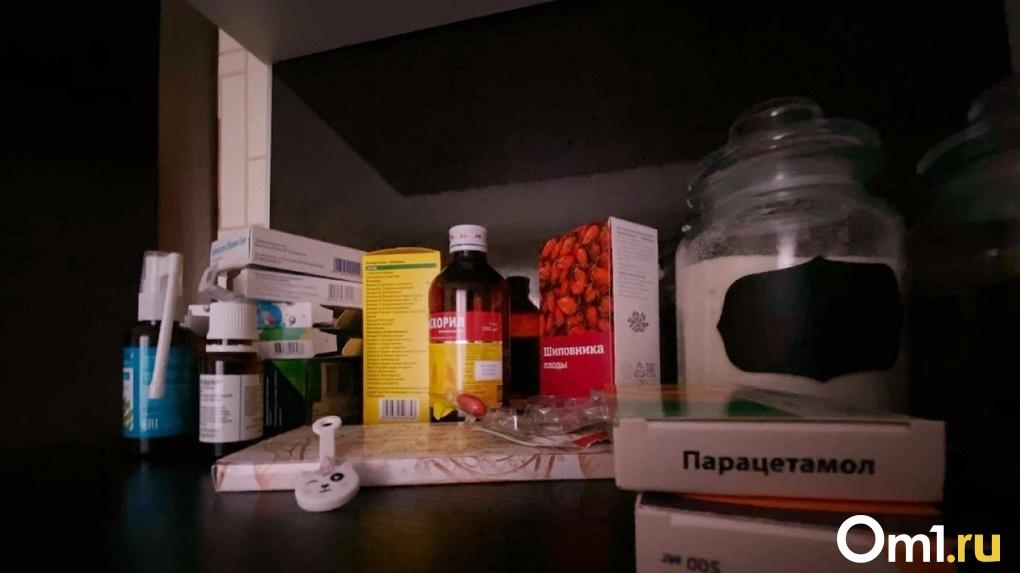 Можно только на латыни. Омичам могут отказать в продаже лекарств из-за ошибок в оформлении рецептов