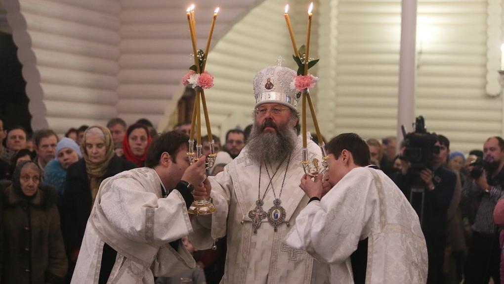 «Вернем дореволюционный брак»: в России планируют уравнять венчание в церкви и регистрацию в загсе