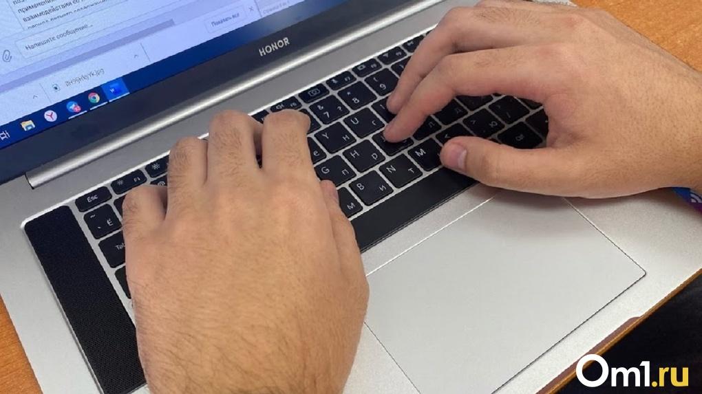 ФСБ нашли хакера, который устроил кибератаки на информационные системы Омска
