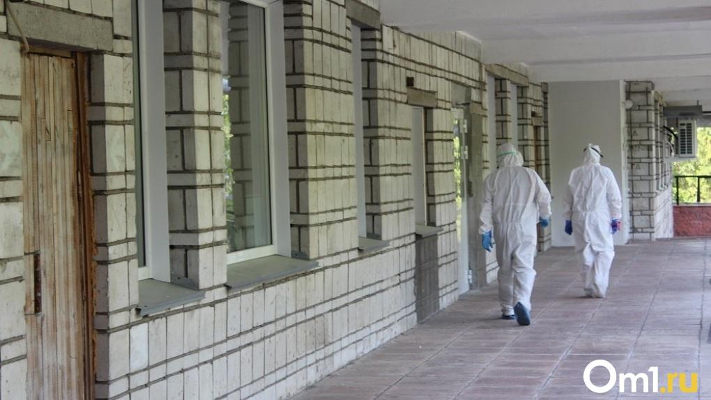 Коронавирус в мире, России и Новосибирске: актуальные данные на 6 декабря