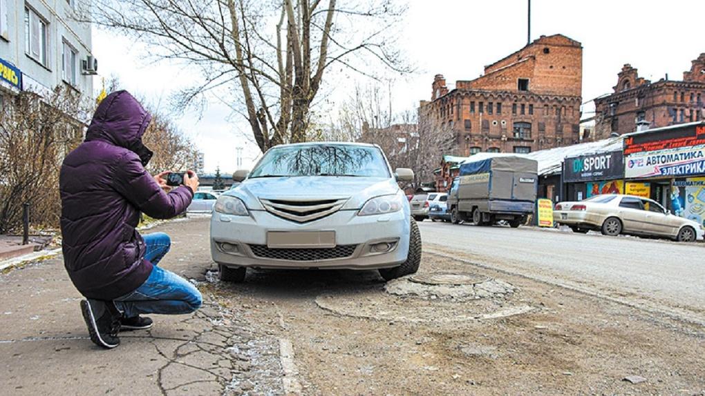 Омичам придут сотни «писем счастья» за неправильную парковку