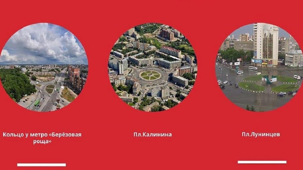У новосибирцев осталось три дня, чтобы выбрать место для стелы «Город трудовой доблести»