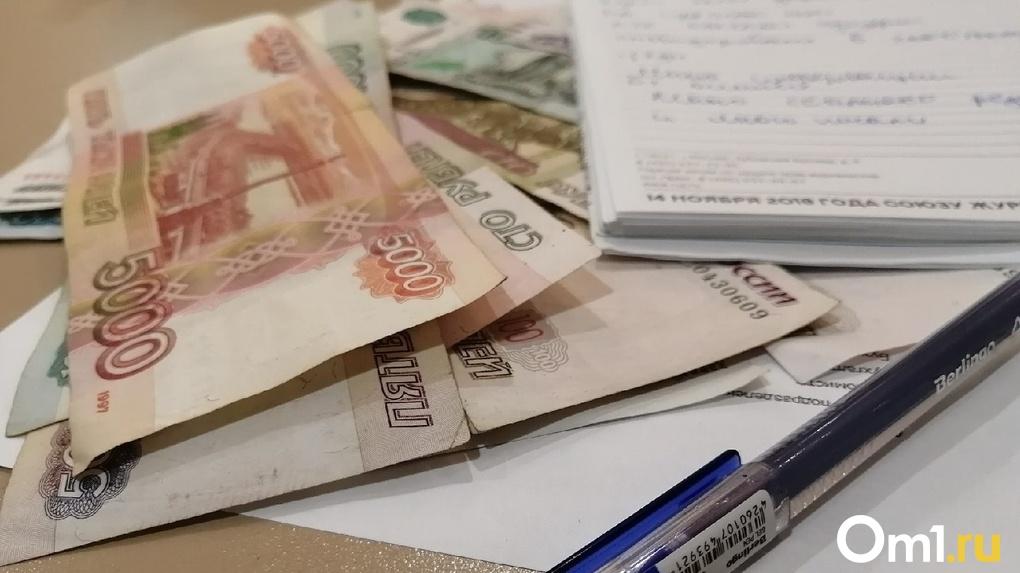В Омске обнаружили нарушения при оформлении «коронавирусных» выплат медикам