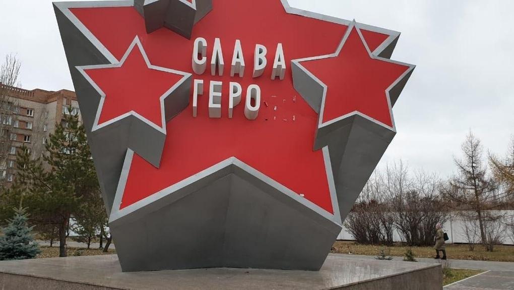 В Омске починили исковерканную звезду на бульваре Победы