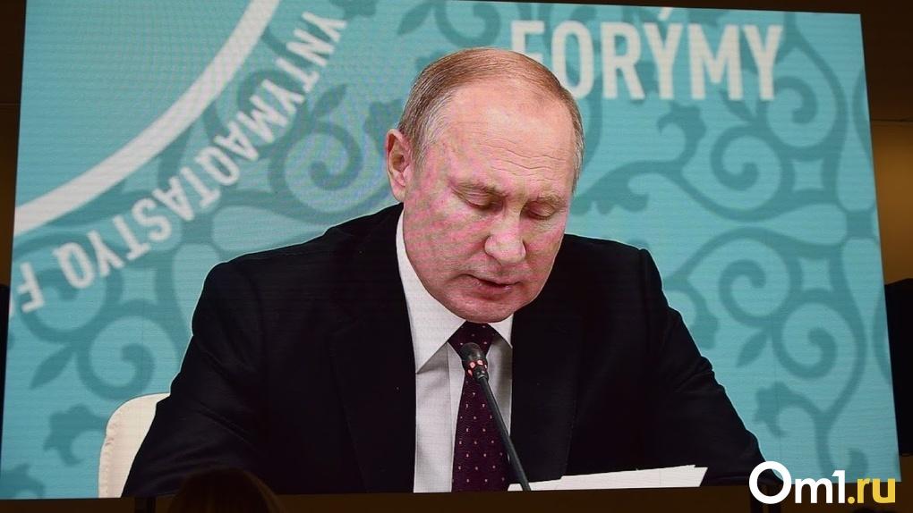 Большая пресс-конференция Владимира Путина состоится 17 декабря