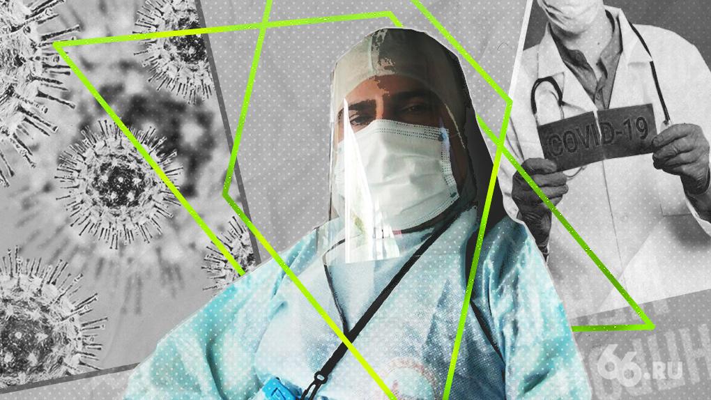 «Из 60 моих коллег без осложнений заболели только четверо»: монолог врача «ковидной» скорой