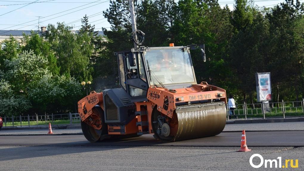 В Омске вот-вот начнут масштабный ремонт 20 дорог. Полный список