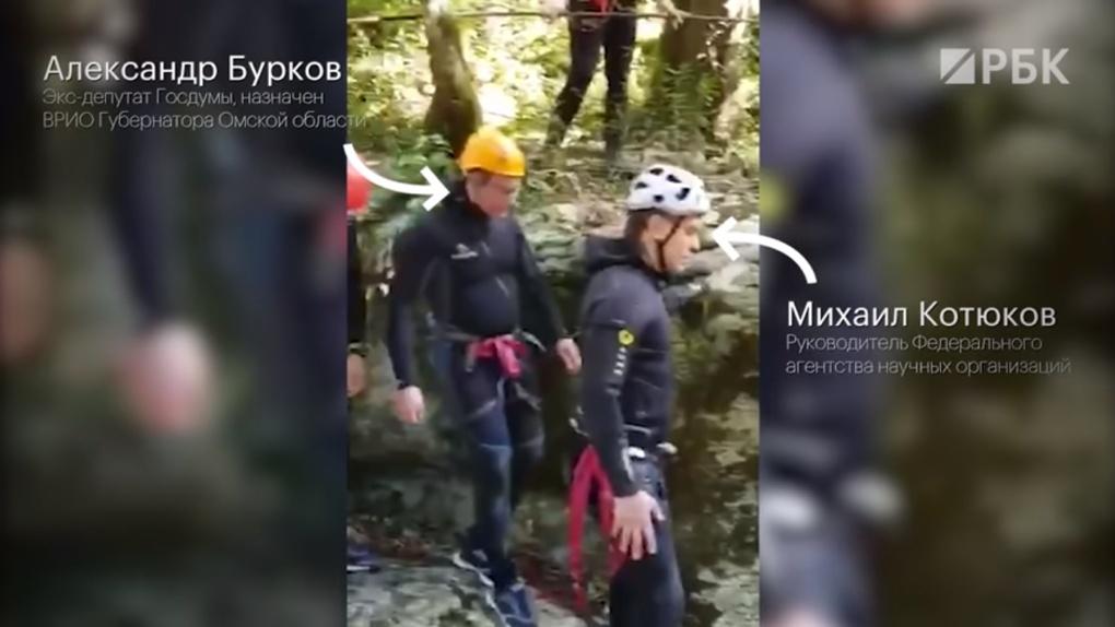 Перед назначением на пост губернатора Бурков прыгнул со скалы
